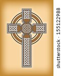 Celtic Cross On Brown Vintage...