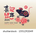 happy chinese new year 2020.... | Shutterstock .eps vector #1551292049