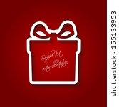 gift box frame for christmas... | Shutterstock .eps vector #155133953