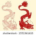 outline chinese dragon... | Shutterstock .eps vector #1551361610