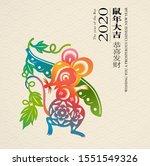 chinese new year zodiac rat...   Shutterstock .eps vector #1551549326