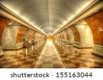 Metro Station  Hdr