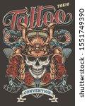 colorful tattoo festival... | Shutterstock .eps vector #1551749390