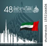 48 uae national day banner with ... | Shutterstock . vector #1552166606