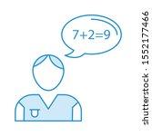 education   school line icons... | Shutterstock .eps vector #1552177466