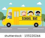 school bus vector illustration | Shutterstock .eps vector #155220266