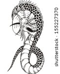 oriental legless dragon. black... | Shutterstock .eps vector #155227370