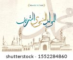 vector of mawlid al nabi.... | Shutterstock .eps vector #1552284860