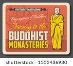 buddhist monasteries retro... | Shutterstock .eps vector #1552436930