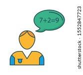 education   school line icons... | Shutterstock .eps vector #1552847723