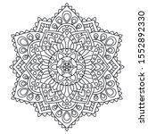flower mandala. vintage...   Shutterstock .eps vector #1552892330
