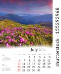 2014 Calendar. July. Beautiful...