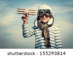 smiling boy | Shutterstock . vector #155293814