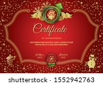 christmas red certificate with... | Shutterstock .eps vector #1552942763