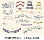 vintage sale icons set | Shutterstock .eps vector #155331236