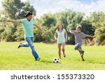 family of three with teenager... | Shutterstock . vector #155373320