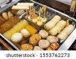 oden japanese hot pot dish... | Shutterstock . vector #1553762273