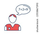 education   school line icons... | Shutterstock .eps vector #1553867393