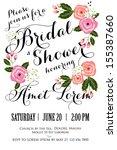 bridal shower invitation card | Shutterstock .eps vector #155387660