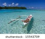 fishing boat in moorea beach....   Shutterstock . vector #15543709