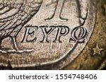 One euro coin  macro photo....