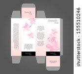 perfume box design  | Shutterstock .eps vector #155510246