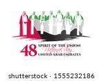 vector illustration. 48 years... | Shutterstock .eps vector #1555232186