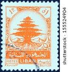 lebanon   circa 1948  a stamp... | Shutterstock . vector #155524904
