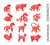 traditional chinese zodiac... | Shutterstock .eps vector #1555646273