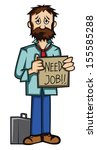 man need job | Shutterstock .eps vector #155585288