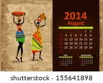 Ethnic Calendar 2014 August