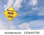 new year  new you motivational... | Shutterstock . vector #155644700