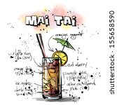 Hand drawn illustration of cocktail. MAI TAI. Vector collection.