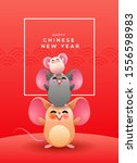 happy chinese new year of the... | Shutterstock .eps vector #1556598983