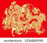 hand drawn dragon tattoo ... | Shutterstock .eps vector #1556885990
