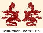 outline asian dragon for... | Shutterstock .eps vector #1557018116