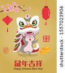 happy chinese new year 2020... | Shutterstock .eps vector #1557023906