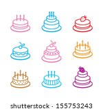 Birthday Cake Icon Free Vector Art 26579 Free Downloads