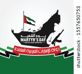 the martyr's day of uae. vector ... | Shutterstock .eps vector #1557650753