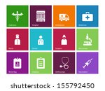 hospital icons on color... | Shutterstock . vector #155792450
