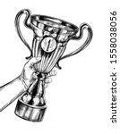 trophy  hand holding champion's ... | Shutterstock .eps vector #1558038056