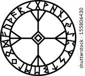 algiz rune  elhaz  runic amulet   Shutterstock .eps vector #155806430