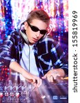 dj mixing up some music. disco... | Shutterstock . vector #155819969