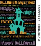 halloween card design. vector... | Shutterstock .eps vector #155823098