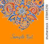 template frame design for card  | Shutterstock .eps vector #155845250