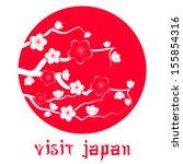 cherry blossom. sakura branch... | Shutterstock .eps vector #155854316