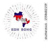 koh rong sunburst badge. the... | Shutterstock .eps vector #1558682159