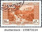 lebanon   circa 1937  a stamp... | Shutterstock . vector #155873114