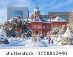 Former Hokkaido Government...