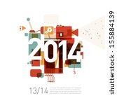 2014 colorful graphic design... | Shutterstock .eps vector #155884139